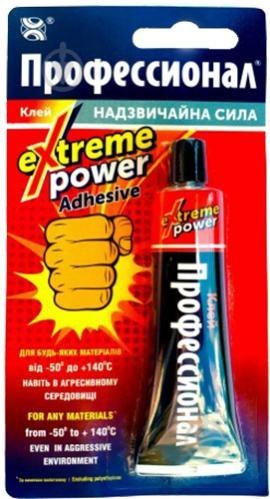 Professional Extreme Power Adhesive 35ml tube + FREE!